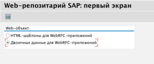 Снимок экрана 2013-11-06 в 12.17.13