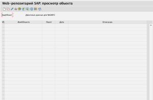 Снимок экрана 2013-11-06 в 12.18.56