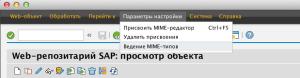 Снимок экрана 2013-11-06 в 12.19.02