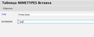 Снимок экрана 2013-11-06 в 12.19.53
