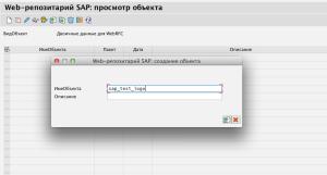Снимок экрана 2013-11-06 в 12.20.42