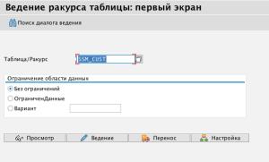 Снимок экрана 2013-11-06 в 12.24.14