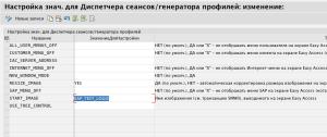 Снимок экрана 2013-11-06 в 12.26.04